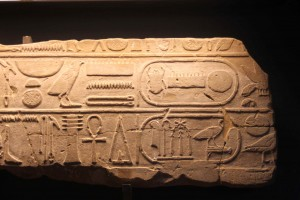 These hieroglyphs from the Vatican Museum show the varying symbols utilized by Egyptians.